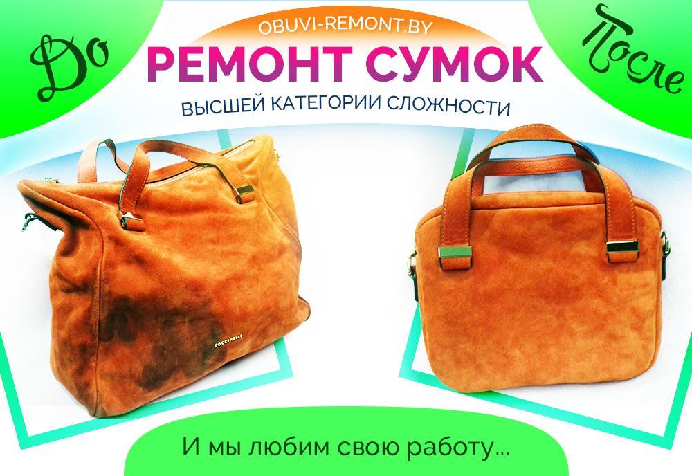 Complete change of bag model