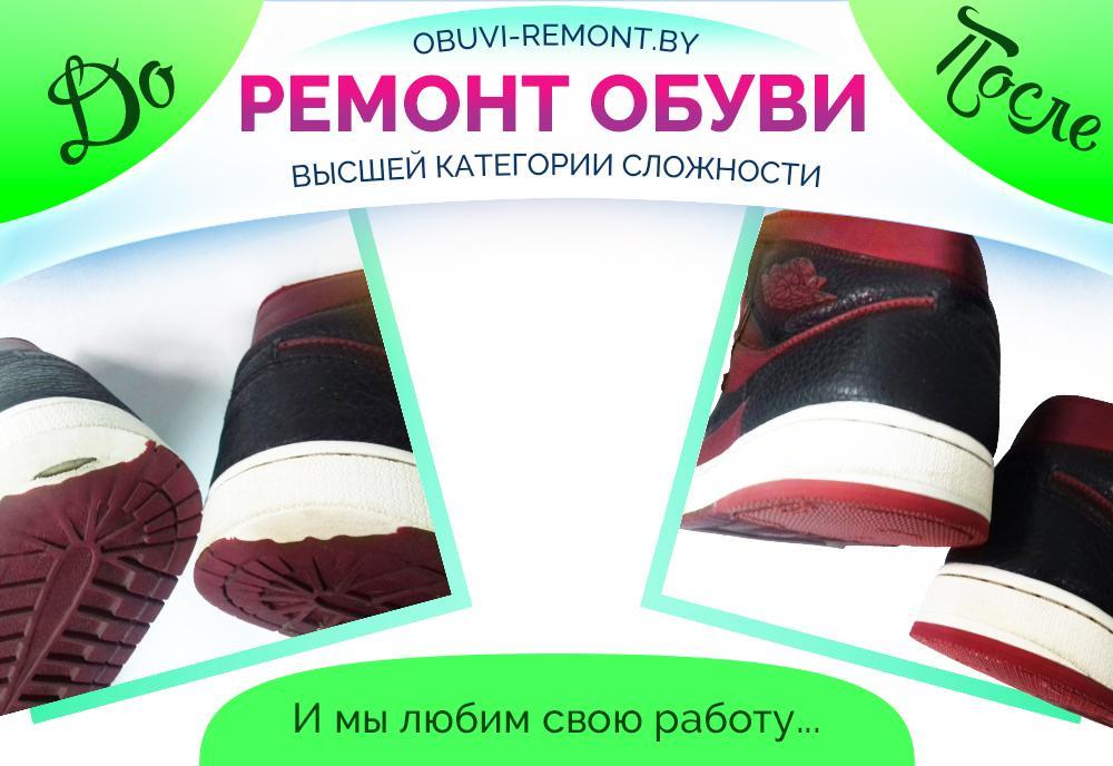 Postanovka naboyek v sportivnoy obuvi